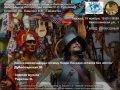 Южноамериканской теме посвящён ноябрьский Семинар Гайавата