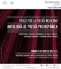 Музей Великого храма в Мехико предлагает прогуляться по мексиканской поэзии