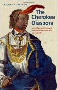 Обложка книги Грегори Д. Смитерса