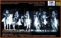 Сентябрьский Семинар Гайавата будет посвящен индейцам гуарани и представлениям индейцев Северной Америки о смерти