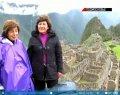 Сестры Роксана и Глория Абриль утверждают, что древний город Мачу-Пикчу принадлежит им по закону. Фото - кадр из видеоряда к новости / Телеканал Подмосковье.