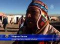 Индейцы Боливии принесли подношения Матери Земле, Пачамаме