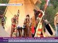 """Поклонники индейской аутентики воссоздали традиционный лагерь аборигенов Северной Америки. Чтобы фестиваль был удачным, украинские """"индейцы"""" провели традиционный обряд дыма и раскурили трубку."""