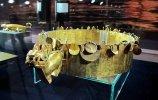 6. Головной убор (корона). Место обнаружения - Фриас I. Золото, хризоколла. 23,3х 6,6 см. Ранний промежуточный период (200 до н.э.-700 н.э.). Фото - Александра Сопова