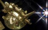 63. Фигурный сосуд. Ламбайеке I. Золото. 19,9 х 13,8 см. Поздний промежуточный период (900-1450 н.э.). Фото - Сергей Михеев