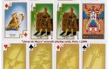 Игральные карты по-древнеперуански