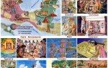 Культуры доколумбовой Месоамерики