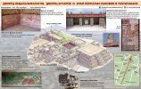 Дворец Кецальпапалотля, Дворец ягуаров и Храм пернатых раковин в Теотиуакане