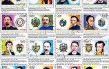 Герои борьбы за освобождение Латинской Америки