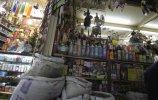 Мехико - город-рынок. Фото - О.Мясоедов, Е.Корыхалова