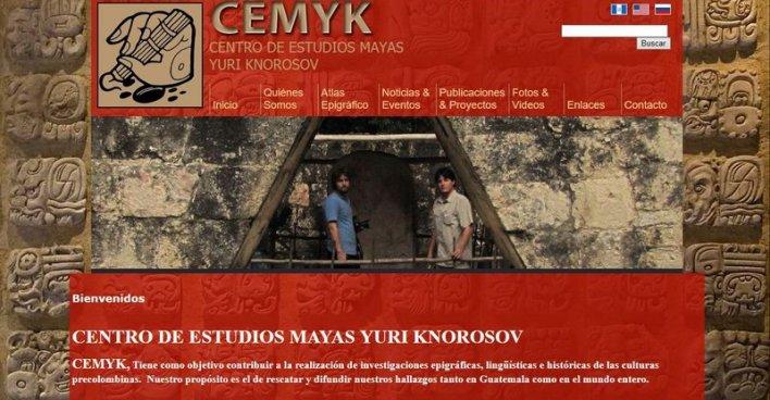 Один из участников будущих раскопок Сергей Вепрецкий (слева). Илл.: скриншот заглавной страницы сайта центра исследований майя CEMYK